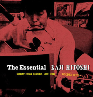 The_essential_kaji_hitoshi_kbr005